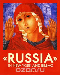 """Russia"" in New York and Bilbao"