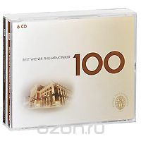 100 Best Wiener Philharmoniker (6 CD)