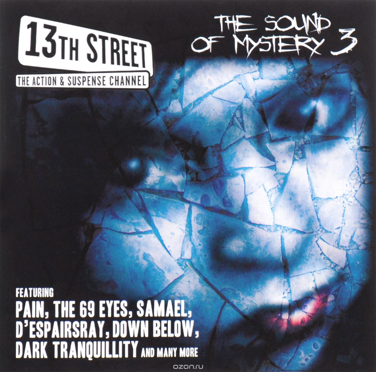 13th Street. The Sound Of Mystery. Vol. 3 (2 CD)